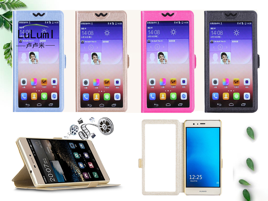 Case for elephone U2 A2 A4 Pro TOP flip PU Leather Cover With View window FOR elephone U Pro / U