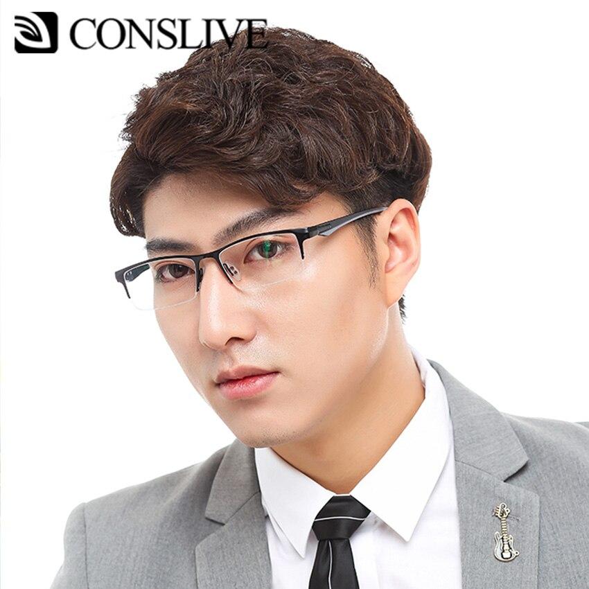 Prescription Glasses for Men, Men Optical Spectacles with Lenses Square Dioptric Eyeglasses Myopia HJ1801