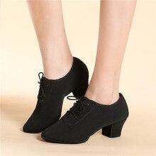 SUN LISA damska damska dziewczęca kryty Oxford skórzana podeszwa Chunky Heel Sneaker sala balowa nowoczesne buty do tańca latynoskiego 5cm obcas wysoki