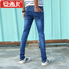 2016 Regular Fit font b jeans b font brand font b jeans b font male fashion