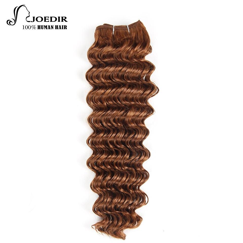 Joedir Brazilian Deep Wave Pure Color 1 Bundle Remy Hair 113g 100% - Skönhet och hälsa