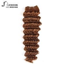 Joedir Brasilianische Tiefe Welle Reine Farbe 1 Bundle Remy Haar 113g 100% Remy Menschenhaarverlängerung Kein Verschütten Kostenloser Versand