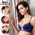 2016 Push up Bra Lingerie Sexy Grande Tamanho do Sutiã Sutiãs das Mulheres Elevar Rendas Bralette Bustier bras para As Mulheres Cortadas Top