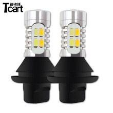 Tcart 1 комплект авто светодиодный лампы автомобиля светодиодный DRL Габаритные огни поворотники двойной Цвет лампа PY21W BAU15S для hyundai Santa Fe 2013