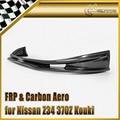 Car Accessories 370z VRS Style Carbon Fiber Front Lip(facelift) Z34 Kouki Late Model Glossy Fibre Bumper Splitter Body Kit Trim