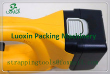 LX-PACK Lowest factory price battery recharge plastic Banding tool hand held electrical strapping machine Packing Strapping Tool