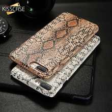 KISSCASE Sexy Snake Leather Case For iPhone 7 8 X XR XS 11 Pro Max Hard PC Back Case For iPhone 11 7 6s 6 Plus 5s Cover Funda(China)