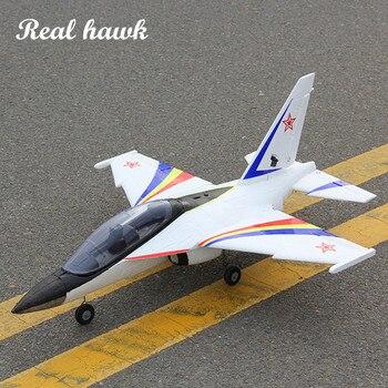 RC Plane 70-90 Electric EDF Airplane  Kit YAK-130  Wingspan 700mm Free Shipping Model Building Kit model aircraft