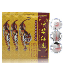 2018 Sale Massage Tens Vacuum Pore Cleaner Chinese Red Tiger Balm,neck And Shoulder Arthritis,far Infrared Shujinhuoxue Paste 8