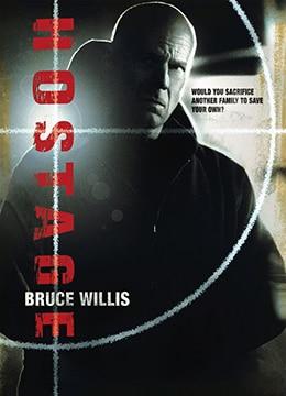 《火线对峙》2005年美国,德国动作,犯罪,剧情电影在线观看