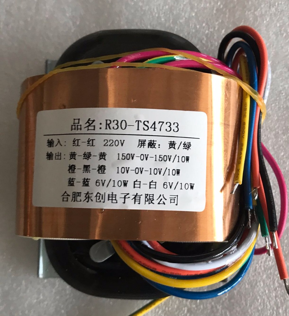 150V-0-150V 0.03A 10V-0-10V 0.5A 2*6V 1.67A R Core Transformer 40VA R30 custom transformer 220V copper for Power amplifier