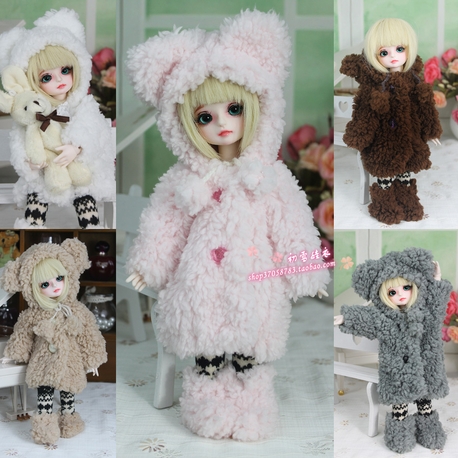 1/3 1/4 1/6 scale BJD Lovely dress for BJD/SD girl dolls,A15A1200.Doll and other accessories not included uncle 1 3 1 4 1 6 doll accessories for bjd sd bjd eyelashes for doll 1 pair tx 03