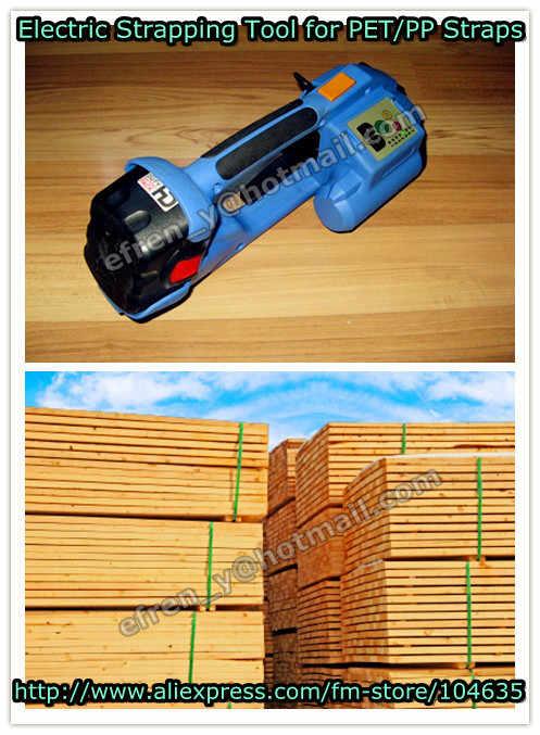 Низкая цена! DD160 Портативный & Электрический Батарея приведенный в действие ПП и ПЭТ и Пластик трения сварки обвязкий инструмент для возраста от 12 до 16 мм ПЭТ/полипропиленовая упаковочная лента