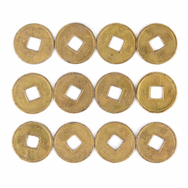 100 BUAH 10mm Keberuntungan Cina Kuno Feng Shui Koin Keberuntungan Naga dan Phoenix Antik Kekayaan Uang Koleksi Hadiah