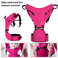 Infant Toddler Ergonomic Baby Carrier Sling Backpack Bag Gear with Hip Seat Wrap Newborn Waist Stool Belt