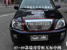 Free Shipping! Front Center Grill Grid Grille Cover Trim Stainless Steel 304 For 2007-2010 For Chery Tiggo Fast air ship