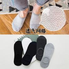 HSS Cotton Mesh Breathable Men Socks Summer solid color silicone non-slip stealt
