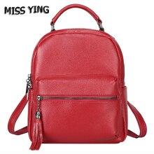 Мисс ин брендовая натуральная кожа женщины маленький рюкзак элегантный дизайн высокое качество корова кожа кисточкой женские сумки рюкзаки для девочек