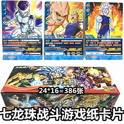 408 Pieces Dragon Ball Super Ultra Instinct Goku Action Toy Figures Commemorative Edition Card Collection Game