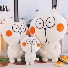 цена Creative Cute Big Face Cat Short Plush Toys Stuffed Animal Doll Toy Soft Plush Pillow Children Birthday Gifts