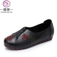 MUYANG MIE MIE Plus Size 35 42 Women Shoes Woman Flat Shoes Genuine Leather Loafers Fashion