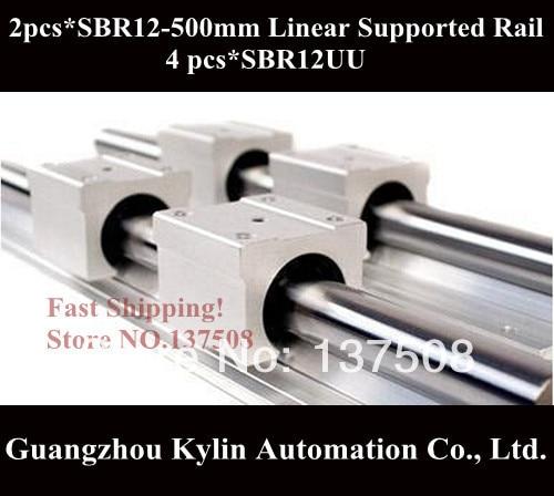 Best Price! 2 pcs SBR12 500mm linear bearing supported rails+4 pcs SBR12UU bearing blocks for CNC