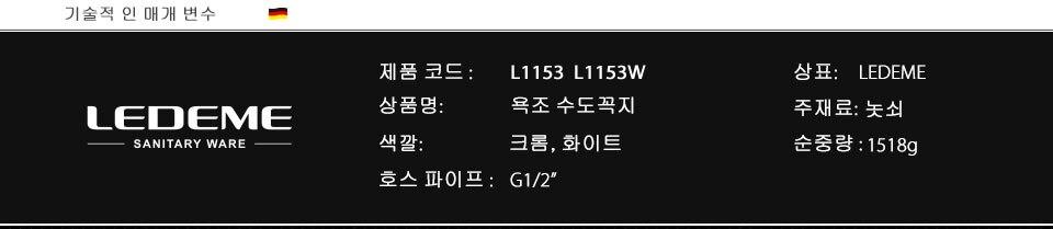 L1153W-L1153korea_04