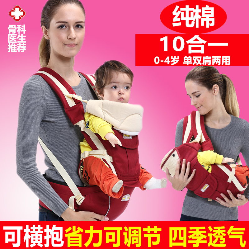 цены на Budou four seasons multifunctional baby suspenders newborn baby stool for children breathable