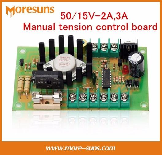 Free Ship Wholesale 50/15V-2A,3A Manual Tension Control Board/adjusting Plate Slitting Machine Magnetic Powder Clutch Brake