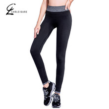4-Colors Women's Active Leggings Quick DryingTrousers Fashion Professional Quick Drying Leggings Women