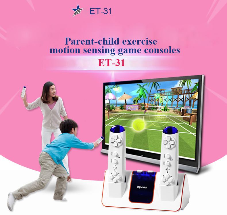 ET technology ET-31 parent-child family interaction TV Body feeling video game console fitness motion simulation free shipping bohs 2 persons parent child board game family fun recreation