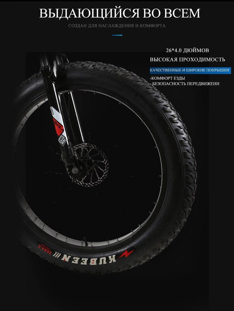 HTB1r2EAX4uTBuNkHFNRq6A9qpXar KUBEEN Mountain Bike Super WideTire Bike Snowmobile ATV 26 * 4.0 Bicycle 7/21/24/27 Speed Shock Absorbers Bike