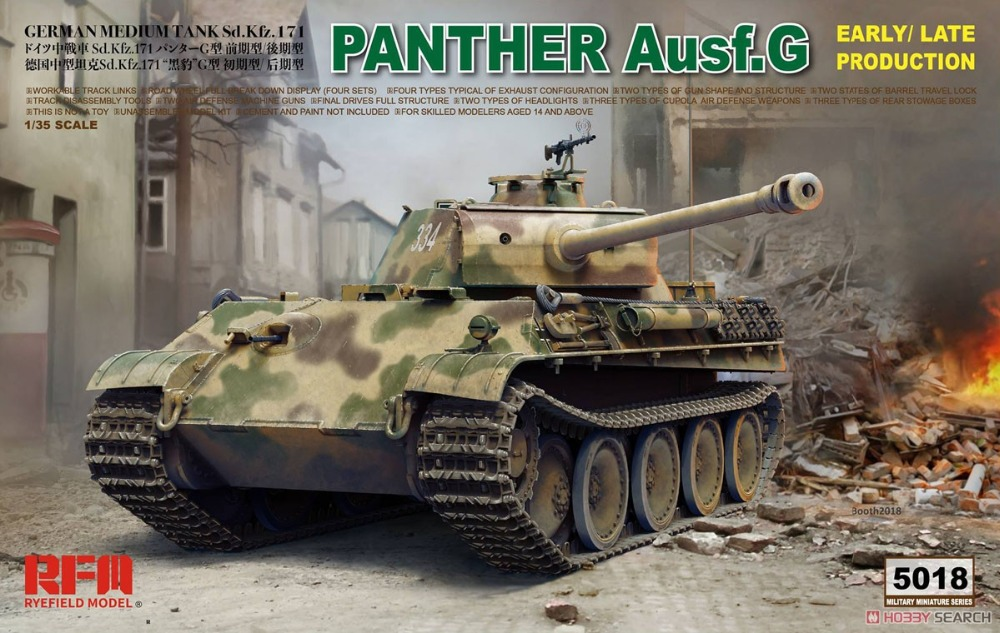Ryefield Model RFM5018 1/35 Panther Ausf.G Early/ Late productions Model KitRyefield Model RFM5018 1/35 Panther Ausf.G Early/ Late productions Model Kit