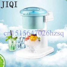 JIQI Electric Ice Crusher 1.2L Household full-automatic Mini Slushies maker Fruit juicer 220V 20-28W Ice Shaver machine