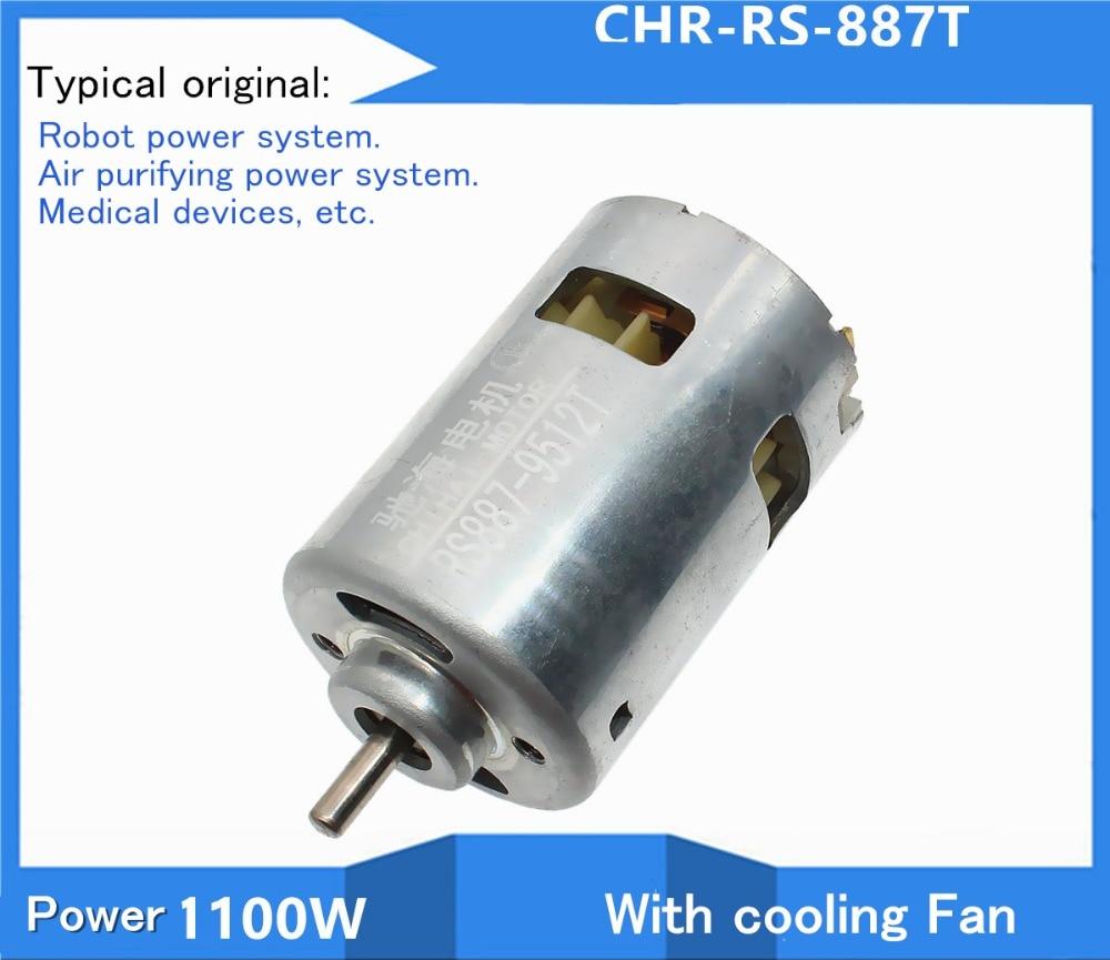 CHR-RS887 карбоновая щетка, двигатель постоянного тока, низкое напряжение, большая мощность 1100 Вт, CW/CCW,18 в 23500 об/мин для Schmeiser Robot