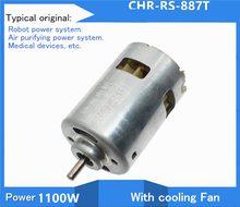 CHR-RS887 motor da c.c. da escova do carbono, baixa tensão grande potência 1100w, cw/ccw, 18v 23500rpm para o robô de schmeiser