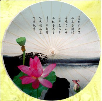 Free shipping dia 84cm lotus flowers with poems oiled paper umbrella free shipping dia 84cm lotus flowers with poems oiled paper umbrella handmade anti rain and mightylinksfo