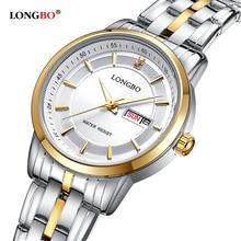 LONGBO Brand Fashion Business Watch Men Calendar Clock Analog Quartz Wrist Watches Lovers Sport Watch Women Relogio Masculino