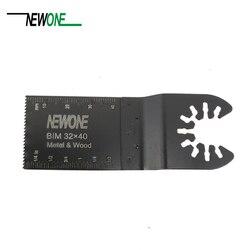 Livraison gratuite changement rapide bi-métal 32mm rénovateur Dremel accessoires oscillant Multi outil lame de scie adaptée pour Black & Decker etc