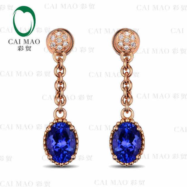 CaiMao 14KT/585 Rose Gold 2.03 ct Natural IF Blue Tanzanite AA  0.06ct Full Cut Diamond Engagement Gemstone Earrings Jewelry