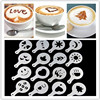 16Pcs/Set Fancy Coffee Printing Template Kitchen Tools Kitchenware Coffee Spray Template Kitchen Gadgets Kitchen Accessories