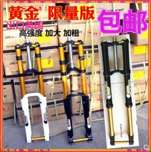 """Zoom Fork Mountain bicycle MTB 680 DH Downhill Suspension fork 26 for Bike 26"""" Travel 180mm Mountian bike Fork(China)"""