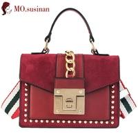 Маленькая сумочка с текстильным ремешком
