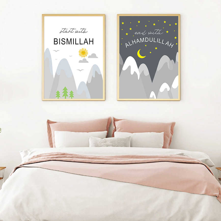 Islamic Wall Art Prints for Kid Little Muslim Nursery Bedroom Wall Pictures Arabic Bismillah Alhamdulillah Posters Ramadan Decor