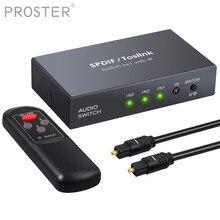 Prozor spdif/toslink óptico de áudio 3x1 switcher digital optical switch splitter extensor com cabo óptico de controle remoto ir