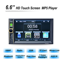 RK 7680TM 2 Din Car MP5 Player Mobile Phone Interconnection Function 6 6 Inches MP4 MP3
