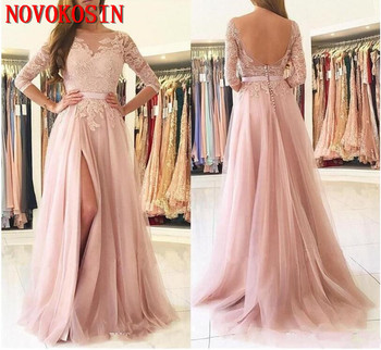 2019 Bridesmaid Dresses Blush Pink Lace Appliques Tulle Split Sashes Open Back Long Wedding Guest Dress Maid Of Honor Gowns plus size royal blue bridemaid dresses sheer o neck lace applique high side split wedding guest dress maid of honor gowns