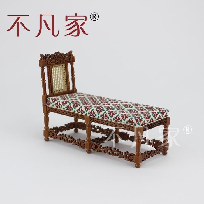 Échelle 1/12 Dollhouse Miniature meubles sculpté à la main classique chaise longue