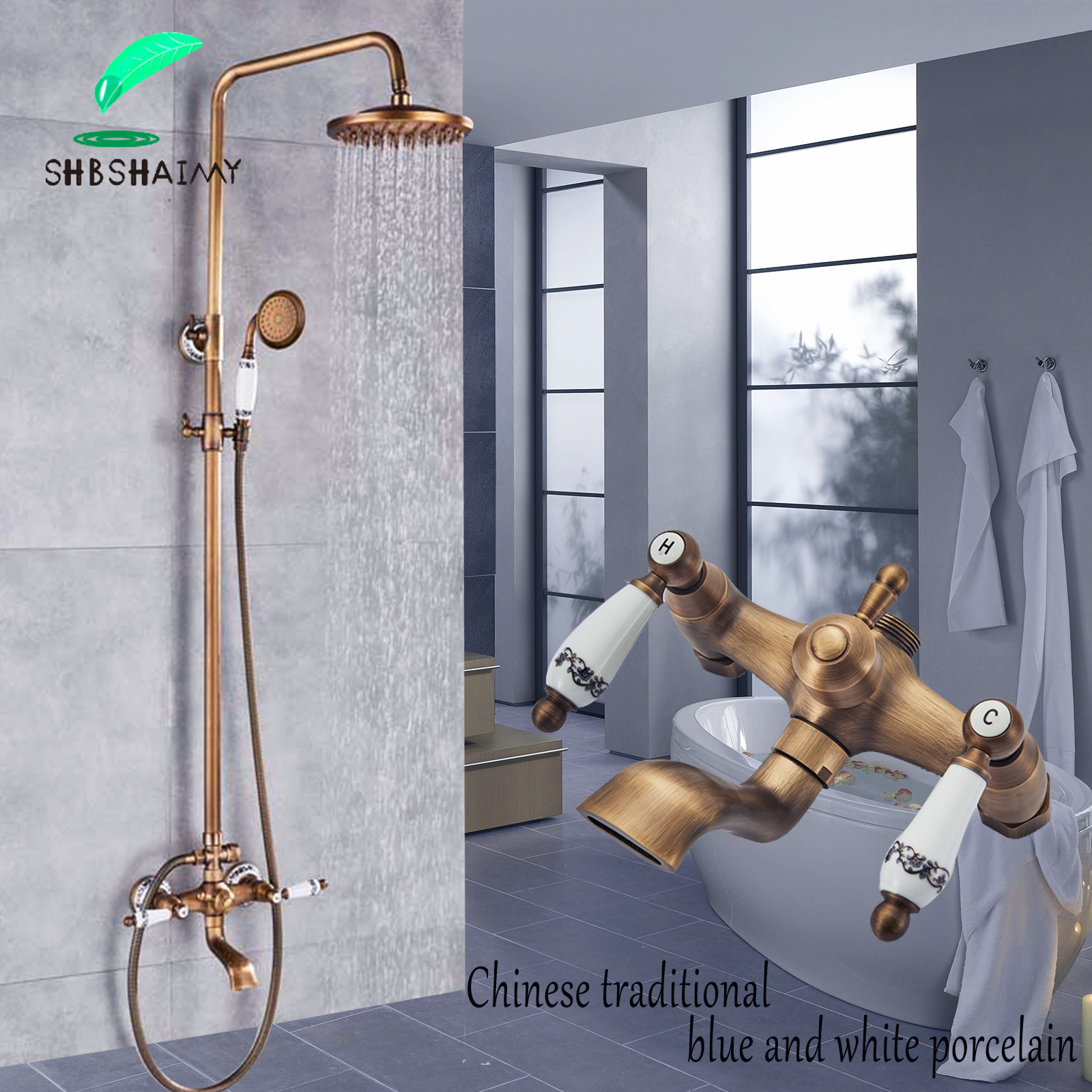 Shbshaimy Antique Brass Bathroom Bathtub Shower Set Faucet