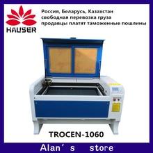 Ücretsiz kargo 1060 100 w Co2 lazer oyma makinesi 1000*600mm 110 V/220 V cnc lazer gravür DIY lazer markalama makinesi